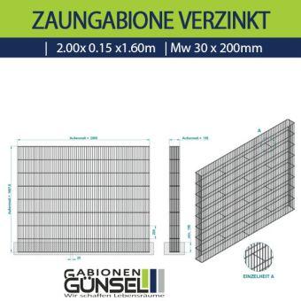 Zaungabione Verzinkt 2,00 x 0,15 x 1,60