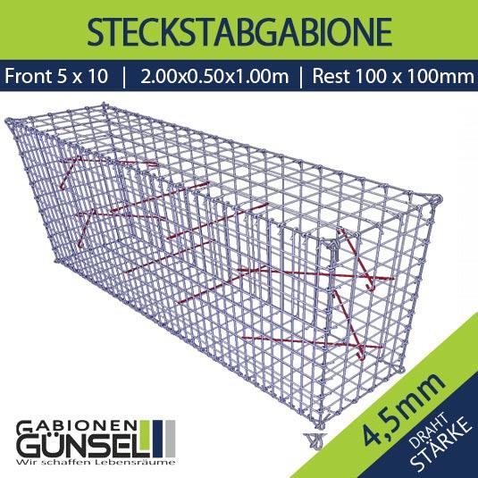 Gabionen 2000 x 1000 x 500 x 3,5 mm Steinkorb Gabionenkorb enge Front